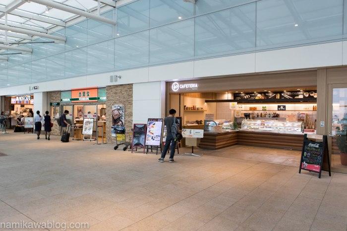 羽田空港国際線ターミナルの吉野家とモスカフェ