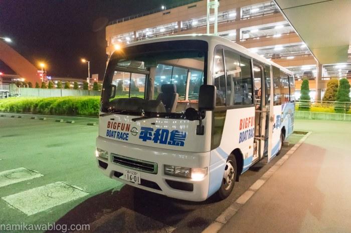 天然温泉平和島のバス