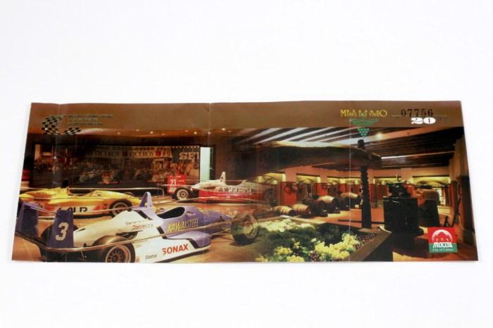 1997年マカオF1博物館チケット