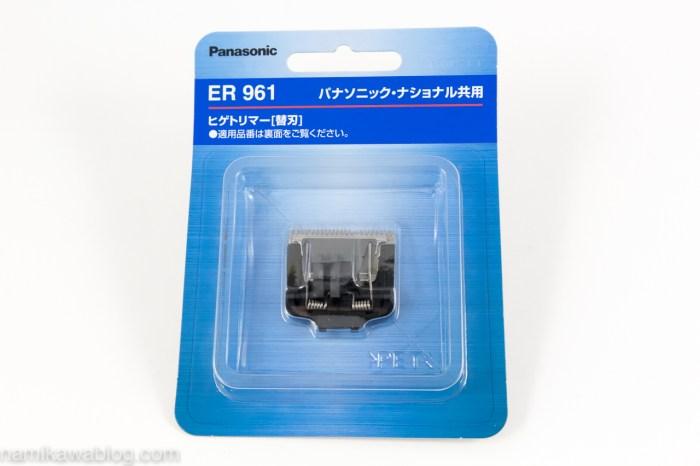 替刃 ER961