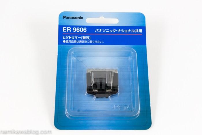 替刃 ER9606
