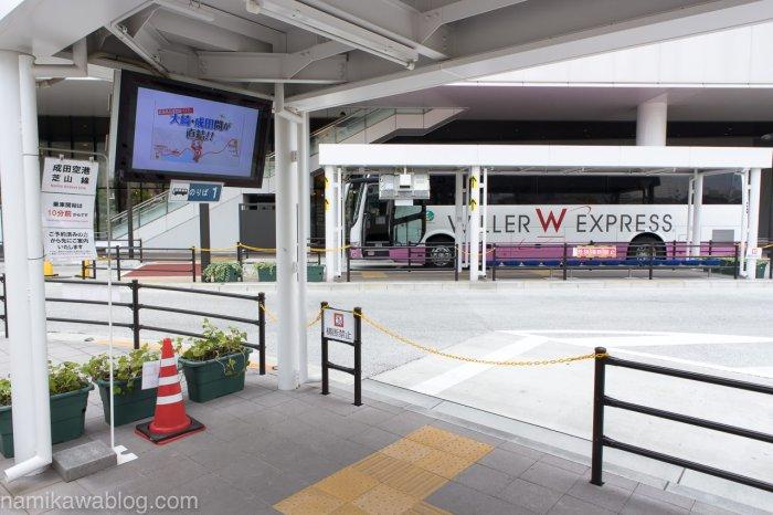 大崎駅西口バスターミナル・成田空港行きのりば
