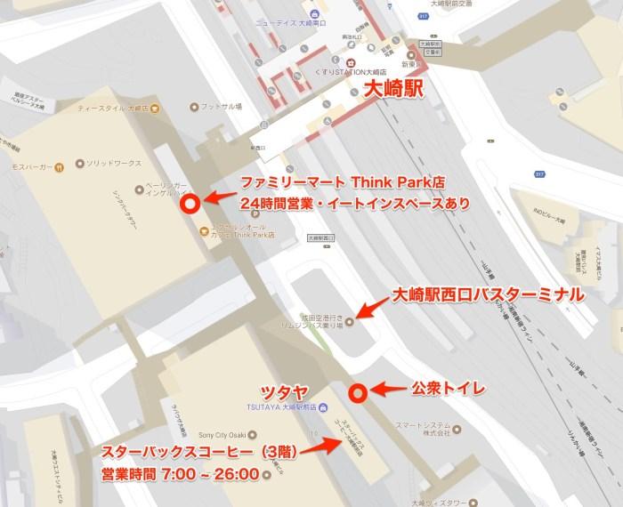 大崎駅西口バスターミナル周辺の地図