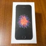 iPhone SEのパッケージ