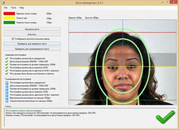 Требования к фото на Грин Карту в 2019 году: размер, параметры