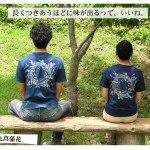 琉球藍染め ヘビーウエイト コットン半袖Tシャツ 男女兼用サイズ SS~4L サイズ