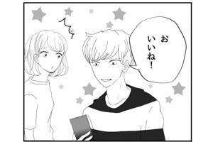 【漫画】サーファー彼氏あるある!?《浮気編》