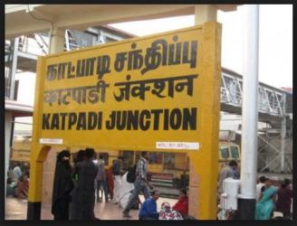 Katpadi railway station