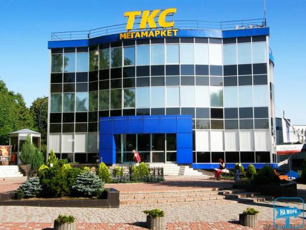"""Торговый центр """"ТКС Мегамаркет"""" в Трускавец, - цены 2020 ..."""