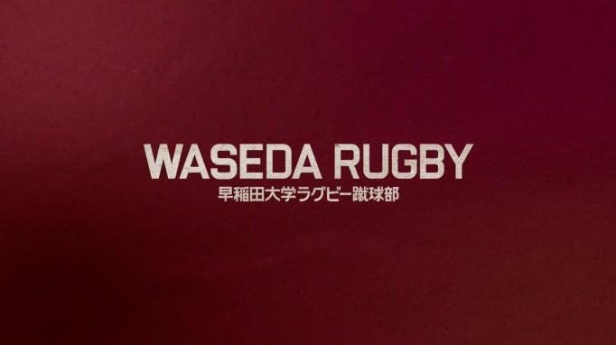 waseda4