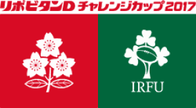 logo_jpir_251