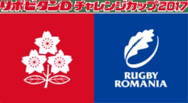 logo_jprm_250