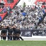 【因縁の対決実現!】高校ラグビー2020 第71回近畿高校新人大会