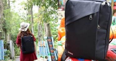 台灣旅行時尚多功能的旅行必備包,推薦JNA BP-301 JNA三用電腦後背包│雙肩後背包│手提包三功能超實用