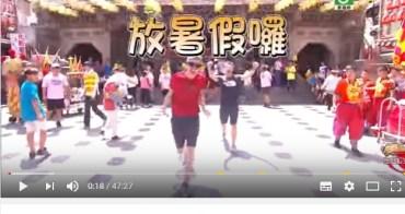 食尚玩家-彰化》暑假A計劃 鹿港王功好吃到不像話-20170731店家資訊
