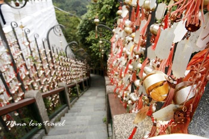 南投日月潭風景區》日月潭文武廟年梯步道。365階梯,尋找屬於自己的生日階梯。