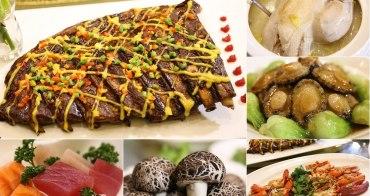 台中美食》春精緻日本料理。餐廳菜色多元化,私人包廂空間,婚宴/春酒/尾牙/圍爐/年菜外帶推薦(文末贈獎)