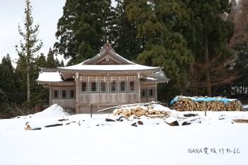 日本秋田》男鹿/真山神社。男鹿深度之旅走訪生剝鬼祭的神社