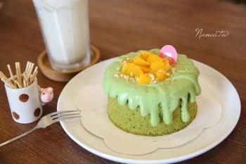 南投名間》南田牧野家-手做蛋糕.甜點。鄉村風粉紅色小屋,抹茶芒果戚風蛋糕超夢幻
