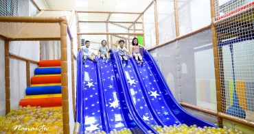 彰化鹿港》彩色王國親子餐廳(鹿兒島館)。兒童最愛室內歡樂城堡大型遊戲室(已歇業)