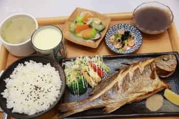 彰化北斗》志瑩香積館。可遇不可求的隱藏版魚定食,雞翅包飯也是私心推薦