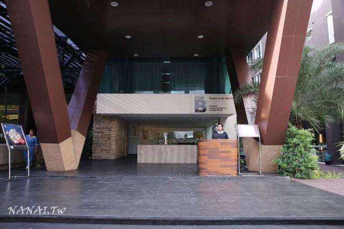 泰國芭達雅》A-ONE STAR hotel。Central Marina百貨旁的便宜平價飯店,含早餐