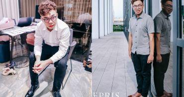 台中結婚皮鞋推薦》Epris時尚男鞋。台灣手工真皮男士皮鞋,穿著舒適透氣,站整天不疲累