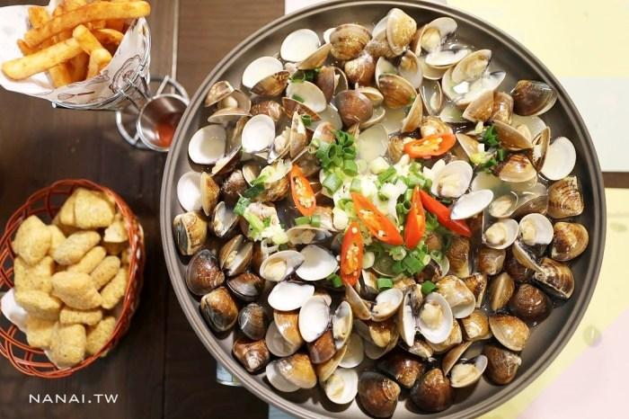 彰化市》與你見麵。一天只賣三份勁爆蛤蜊雙饗宴,百顆蛤蜊滿到視覺爆棚