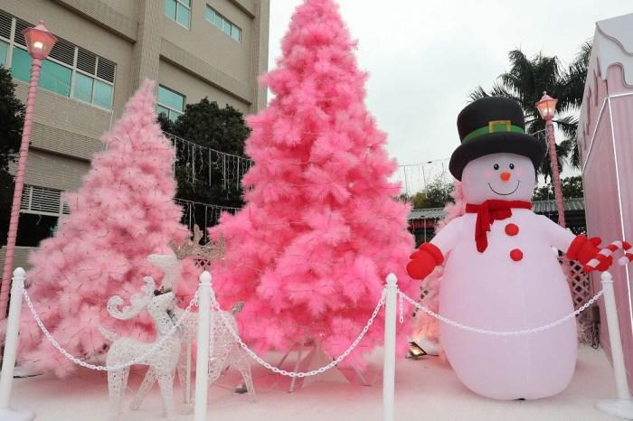 2019曼黛瑪璉瑪登瑪朵廠慶購物節限時三天!喚醒沉睡的粉色系少女心,彰化最浪漫粉紅聖誕村