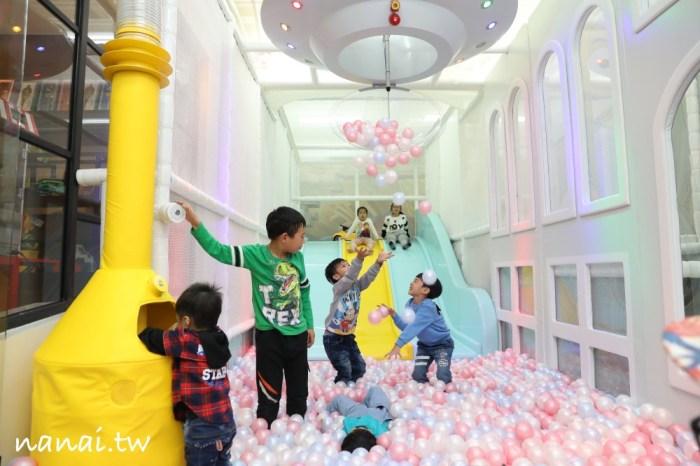 彰化親子餐廳新開幕》童樂匯 Kids' Party。小孩樂歪了,好玩遊戲室讓小孩徹底放電,還有首推Buffet吃到飽