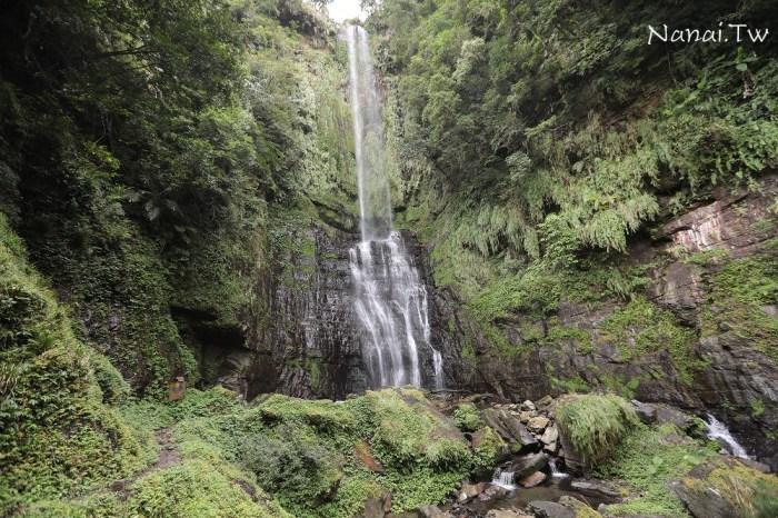 宜蘭礁溪》五峰旗瀑布(五峰旗風景區)。森林裡的芬多精,享受負離子的洗滌