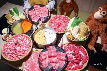 員林》鍋泰山 南洋鍋物。肉控這樣吃!5oz肉片吃不夠再升級12oz,南洋風味湯底