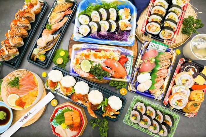 台中必吃外帶現做壽司生魚片,超高CP值!限量超霸氣龍蝦丼飯,超綿密芋泥壽司,新鮮品質就在阿布潘水產!