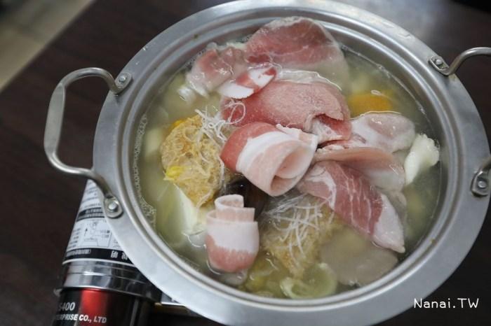 員林》哈爾濱酸菜白肉鍋。內行饕客才懂吃,來自哈爾濱酸菜白肉鍋,吃過一次上癮