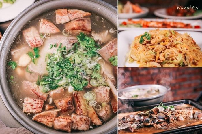 彰化市:初宴烤魚川菜。愛吃烤魚吃一波,推出不辣版 蛤蜊山豆花烤魚!經典手路菜 芋頭鴨爐