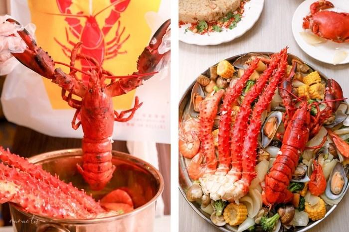 員林 食觀天下。超澎湃手抓海鮮桶,大龍蝦、帝王蟹、紅蟳趴在鐵盤上這樣吃才過癮