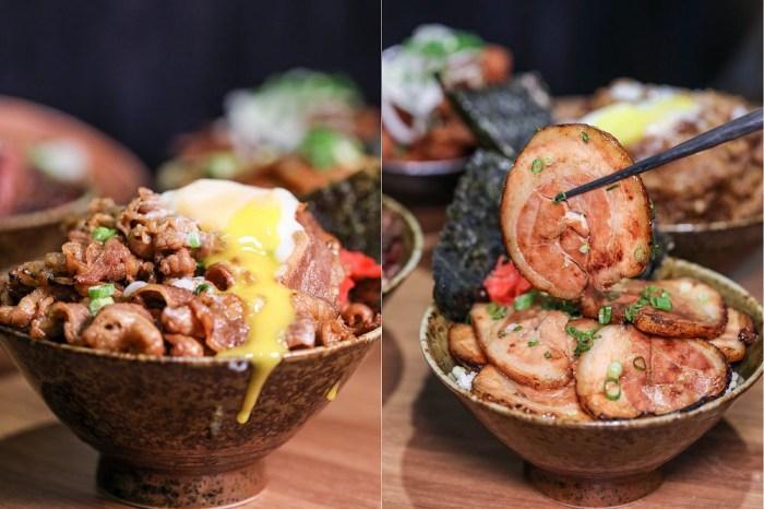 斗六 牛丁次郎坊 深夜裡的和魂燒肉丼 斗六支店。極盛炙燒安格斯黑牛肉丼