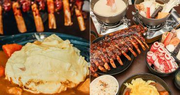 彰化秀水 ㄨ麻尹日式蓋飯(彰水店),漩渦鳴人咖哩蛋包飯,比臉大ㄨ魔爪肋排