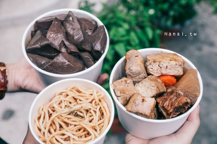 麻入口:台中東海必吃麻辣鴨血、臭豆腐怎吃最划算,79元夾好夾滿