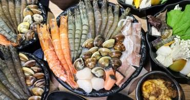 良食煮意有機鍋物 浮誇痛風三人分享套餐,蝦蝦拼盤買一送一,有機葉菜吃到飽