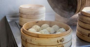 台中中國醫|滷菩提蔬食料理。Google4.4顆星,純手工招牌素湯包,回味蔬餃子