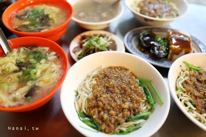 游外省麵。員林第一市場小吃,外省麵、酸辣湯只賣晚上