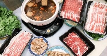 泊君一鍋鮮速配。在家也能爽吃麻辣鍋,湯可以喝的麻辣鍋,招牌麻辣雙寶