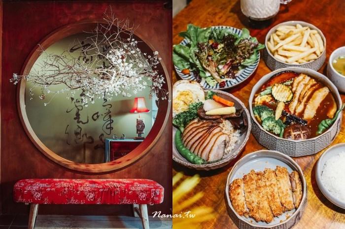 金雲堂人文茶館,員林複合式餐廳,吃湯咖哩逛文藝空間