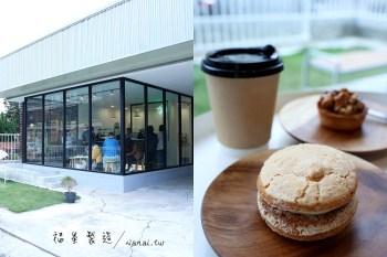 彰化福興 福星製造,一週只營業兩天!平價麵包甜點店