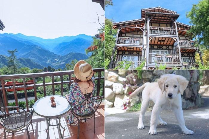Sunshine Villa清境見晴花園渡假山莊。房間陽台就能欣賞雲海,清境寵物友善住宿