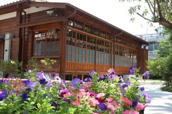 「台中清水」清水公學校日式宿舍群|不用飛出國,走入靜謐小京都,就像真的到了日本一樣!台中清水輕旅行