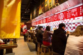 【台中西屯美食】Nagi豚骨拉麵 ラーメン凪,老虎城Tiger City店(台中拉麵)