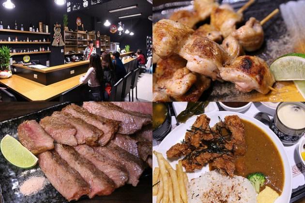 【彰化北斗美食】喔一喜日本料理。巷弄隱藏版日式美食,走進店內仿佛置身日本。