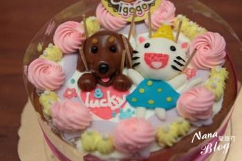 8月份壽星。辣奇LUCKY 滿三歲 生日快樂,Igogo造型蛋糕烘焙坊。 2015/104.08.05
